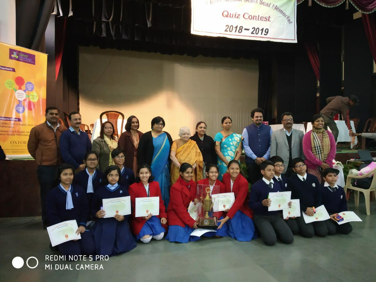 Seuli Seal Inter School Quiz